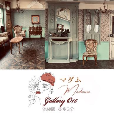 池袋撮影スタジオgallery-o9「ホリゾント 」