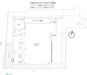 【都内格安レンタルスタジオ】